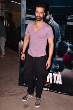 Aamir Ali at the Screening Of Film Omerta on 30th April 2018 (8)_5ae8144d5aa7d.JPG