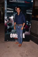 Anup Soni at the Screening Of Film Omerta on 30th April 2018 (17)_5ae814677598e.JPG