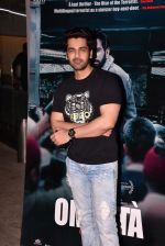 Arjan Bajwa at the Screening Of Film Omerta on 30th April 2018 (12)_5ae814746f14f.JPG