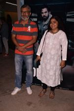 Ashwiny Iyer Tiwari, Nitesh Tiwari at the Screening Of Film Omerta on 30th April 2018 (13)_5ae81488d1bf1.JPG