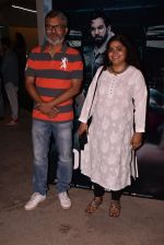 Ashwiny Iyer Tiwari, Nitesh Tiwari at the Screening Of Film Omerta on 30th April 2018 (14)_5ae8159c58145.JPG