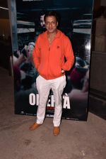 Madhur Bhandarkar at the Screening Of Film Omerta on 30th April 2018 (7)_5ae815ef75ba8.JPG
