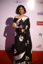 Neeti Mohan at the Red Carpet Of 16th Dada Saheb Phalke Film Foundation Awards on 29th April 2018 (13)_5ae80ae870c7c.JPG