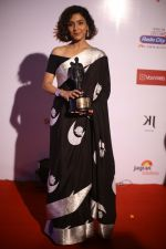 Neeti Mohan at the Red Carpet Of 16th Dada Saheb Phalke Film Foundation Awards on 29th April 2018 (14)_5ae80aea11f4a.JPG