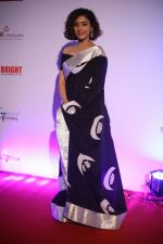 Neeti Mohan at the Red Carpet Of 16th Dada Saheb Phalke Film Foundation Awards on 29th April 2018 (15)_5ae80aebbe860.JPG