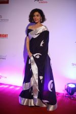 Neeti Mohan at the Red Carpet Of 16th Dada Saheb Phalke Film Foundation Awards on 29th April 2018 (16)_5ae80aed6e13e.JPG