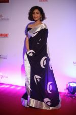 Neeti Mohan at the Red Carpet Of 16th Dada Saheb Phalke Film Foundation Awards on 29th April 2018 (17)_5ae80aef27a5e.JPG