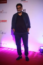 R Balki at the Red Carpet Of 16th Dada Saheb Phalke Film Foundation Awards on 29th April 2018 (20)_5ae80afbdc6cf.JPG