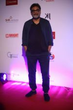 R Balki at the Red Carpet Of 16th Dada Saheb Phalke Film Foundation Awards on 29th April 2018 (21)_5ae80afd96729.JPG