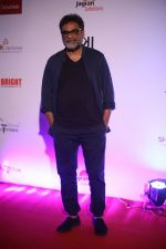 R Balki at the Red Carpet Of 16th Dada Saheb Phalke Film Foundation Awards on 29th April 2018 (22)_5ae80aff3e3b5.JPG