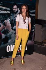 Rakul Preet Singh at the Screening Of Film Omerta on 30th April 2018 (1)_5ae816317be00.JPG