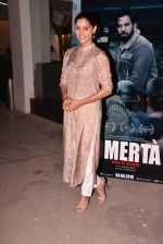 Saiyami Kher at the Screening Of Film Omerta on 30th April 2018 (5)_5ae8161dc537c.JPG