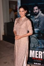 Saiyami Kher at the Screening Of Film Omerta on 30th April 2018 (6)_5ae8161faaf11.JPG