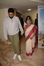 Abhishek Bachchan, Aishwarya Rai Bachchan at the Screening of 102 NotOut in Sunny Super sound, juhu on 1st May 2018 (25)_5ae955ae1c642.JPG