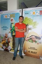 Jimit Trivedi at the Screening of 102 NotOut in Sunny Super sound, juhu on 1st May 2018 (55)_5ae9574d23025.jpg