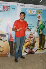Jimit Trivedi at the Screening of 102 NotOut in Sunny Super sound, juhu on 1st May 2018 (56)_5ae9576705cee.jpg