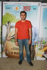 Jimit Trivedi at the Screening of 102 NotOut in Sunny Super sound, juhu on 1st May 2018 (57)_5ae9578aaed55.jpg