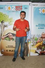 Jimit Trivedi at the Screening of 102 NotOut in Sunny Super sound, juhu on 1st May 2018 (58)_5ae957a9909cc.jpg