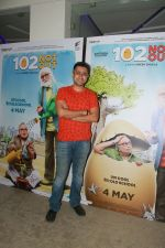 Jimit Trivedi at the Screening of 102 NotOut in Sunny Super sound, juhu on 1st May 2018 (59)_5ae957c8620d4.jpg