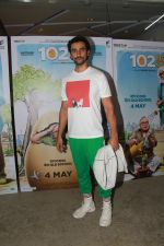 Kunal Kapoor at the Screening of 102 NotOut in Sunny Super sound, juhu on 1st May 2018 (88)_5ae95713b7bb1.jpg