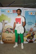 Kunal Kapoor at the Screening of 102 NotOut in Sunny Super sound, juhu on 1st May 2018 (89)_5ae9571ddd629.jpg