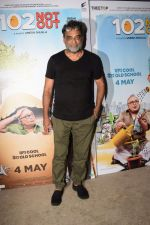 R Balki at the Screening of 102 NotOut in Sunny Super sound, juhu on 1st May 2018 (5)_5ae9575e36917.JPG