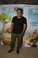 R Balki at the Screening of 102 NotOut in Sunny Super sound, juhu on 1st May 2018 (72)_5ae9576a0f7e9.jpg