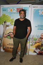 R Balki at the Screening of 102 NotOut in Sunny Super sound, juhu on 1st May 2018 (73)_5ae957780c9e0.jpg
