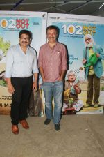 Rajkumar Hirani at the Screening of 102 NotOut in Sunny Super sound, juhu on 1st May 2018 (71)_5ae9581f1df43.jpg