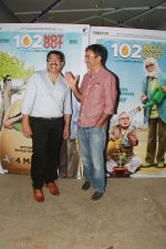 Rajkumar Hirani at the Screening of 102 NotOut in Sunny Super sound, juhu on 1st May 2018 (72)_5ae958367ad4d.jpg