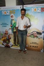 Sikander Kher at the Screening of 102 NotOut in Sunny Super sound, juhu on 1st May 2018 (91)_5ae9584a31034.jpg