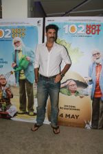 Sikander Kher at the Screening of 102 NotOut in Sunny Super sound, juhu on 1st May 2018 (92)_5ae95866b0ea3.jpg