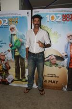 Sikander Kher at the Screening of 102 NotOut in Sunny Super sound, juhu on 1st May 2018 (93)_5ae9588523445.jpg