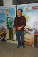 Vidhu Vinod Chopra at the Screening of 102 NotOut in Sunny Super sound, juhu on 1st May 2018 (77)_5ae958a0e0883.jpg