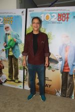 Vidhu Vinod Chopra at the Screening of 102 NotOut in Sunny Super sound, juhu on 1st May 2018 (78)_5ae958bee45fe.jpg