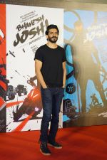 Harshvardhan Kapoor at Bhavesh Joshi Superhero Trailer Launch on 3rd May 2018 (1)_5aed6320d8d64.JPG