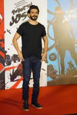 Harshvardhan Kapoor at Bhavesh Joshi Superhero Trailer Launch on 3rd May 2018 (4)_5aed63582e8d0.JPG