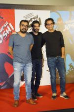 Vikramaditya Motwane, Harshvardhan Kapoor, Anurag Kashyp at Bhavesh Joshi Superhero Trailer Launch on 3rd May 2018 (3)_5aed63aa06454.JPG