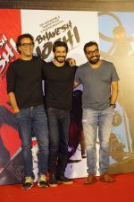 Vikramaditya Motwane, Harshvardhan Kapoor, Anurag Kashyp at Bhavesh Joshi Superhero Trailer Launch on 3rd May 2018 (7)_5aed63e56c2ab.JPG