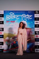 Madhuri Dixit at the Trailer Launch Of Film Bucket List on 4th May 2018 (116)_5af01337a3483.JPG