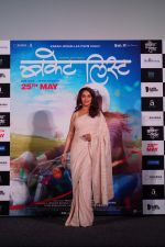 Madhuri Dixit at the Trailer Launch Of Film Bucket List on 4th May 2018 (122)_5af0134130c34.JPG