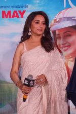 Madhuri Dixit at the Trailer Launch Of Film Bucket List on 4th May 2018 (180)_5af01345d28b6.JPG