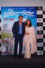 Madhuri Dixit, Sumeet Raghavan at the Trailer Launch Of Film Bucket List on 4th May 2018 (106)_5af013621a3fd.JPG