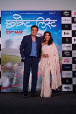 Madhuri Dixit, Sumeet Raghavan at the Trailer Launch Of Film Bucket List on 4th May 2018 (107)_5af0122d0bfe6.JPG