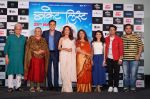 Madhuri Dixit, Sumeet Raghavan at the Trailer Launch Of Film Bucket List on 4th May 2018 (97)_5af012252f67a.JPG