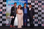 Madhuri Dixit, Sumeet Raghavan, Tejas Vijay Deoskar, Karan Johar at the Trailer Launch Of Film Bucket List on 4th May 2018 (168)_5af01293280be.JPG