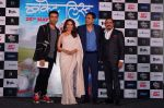 Madhuri Dixit, Sumeet Raghavan, Tejas Vijay Deoskar, Karan Johar at the Trailer Launch Of Film Bucket List on 4th May 2018 (172)_5af012949b4ee.JPG