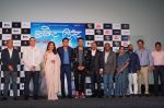 Madhuri Dixit, Sumeet Raghavan, Tejas Vijay Deoskar, Karan Johar at the Trailer Launch Of Film Bucket List on 4th May 2018 (97)_5af012917fa44.JPG