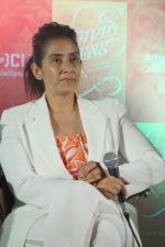 Manisha Koirala at book launch of Dr. Yusuf Merchant_s latest book HAPPYNESSLIFE LESSONS on 5th May 2018 (23)_5af062220a039.JPG