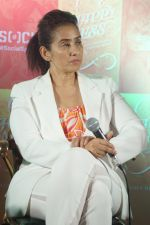 Manisha Koirala at book launch of Dr. Yusuf Merchant_s latest book HAPPYNESSLIFE LESSONS on 5th May 2018 (24)_5af062237973d.JPG